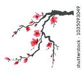 sakura tree in japanese... | Shutterstock . vector #1035093049