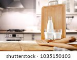 table background in kitchen and ... | Shutterstock . vector #1035150103