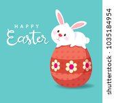 greeting card with white easter ... | Shutterstock .eps vector #1035184954