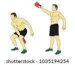 kettlebell swings colored | Shutterstock .eps vector #1035194254