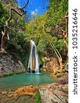 """Small photo of One of the waterfalls in Neda canyon at the """"borders"""" of Ileia & Messinia prefecture, Peloponnese, Greece."""