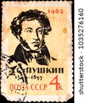 Small photo of Vinnytsia Ukraine - February 24, 2018: A post stamp printed in USSR shows portrait of Alexander Pushkin (1799-1837), poet, 1962.