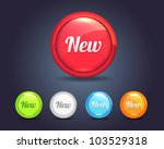vector glossy round new icon...