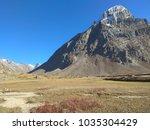 odi thatch   a high altitude... | Shutterstock . vector #1035304429