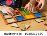 little kids at elementary... | Shutterstock . vector #1035311830