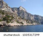 a wonderful creek in the... | Shutterstock . vector #1035317299