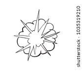 vector sketch illustration of...   Shutterstock .eps vector #1035319210