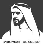 sheikh zayed    founder of... | Shutterstock .eps vector #1035338230