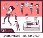 2tone type mother holding a... | Shutterstock .eps vector #1035359260