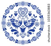 folk art vector round... | Shutterstock .eps vector #1035363883