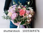 Very Nice Florist Woman Holdin...