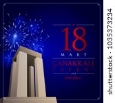 18 march canakkale victory day. ... | Shutterstock .eps vector #1035373234