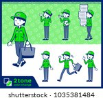 2tone type women in work... | Shutterstock .eps vector #1035381484