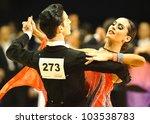 bucharest  romania   march 18 ... | Shutterstock . vector #103538783