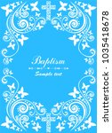 baptism card design with cross. ... | Shutterstock .eps vector #1035418678