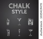 hand drawn cocktail sketches... | Shutterstock .eps vector #1035419470