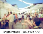 vintage tone blurred defocused... | Shutterstock . vector #1035425770