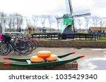 Dutch Symbols  Vintage Wooden...