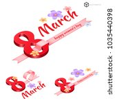 vector logo march 8 isometric ... | Shutterstock .eps vector #1035440398