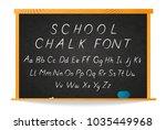 school white chalk hand drawn... | Shutterstock .eps vector #1035449968