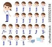 store staff blue uniform women_1   Shutterstock .eps vector #1035502558