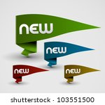 set of 3d vector ribbon for... | Shutterstock .eps vector #103551500