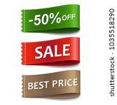 sale labels set | Shutterstock .eps vector #1035518290