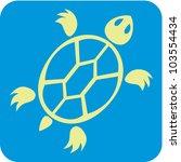 Creative Turtle Icon