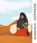 traditional emirate lady... | Shutterstock . vector #1035556204