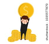 business man and coin vector.... | Shutterstock .eps vector #1035577870