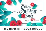 spring sale banner with green...   Shutterstock .eps vector #1035580306
