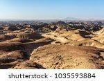 Namibia Landscape  Moonscape I...