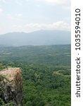 crimea. mountain demerdzhi   Shutterstock . vector #1035594010