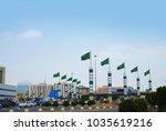 riyadh  saudi arabia   february ... | Shutterstock . vector #1035619216