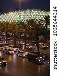 riyadh  saudi arabia   february ... | Shutterstock . vector #1035644314