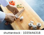 professional chef woman slicing ... | Shutterstock . vector #1035646318