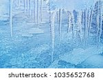 icicle. winter background. | Shutterstock . vector #1035652768