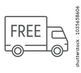 free delivery thin line icon  e ...