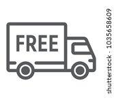 free delivery line icon  e...