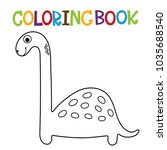 cute dino coloring book. | Shutterstock .eps vector #1035688540