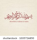arabic and islamic calligraphy... | Shutterstock .eps vector #1035726850