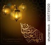 arabic lantern islamic... | Shutterstock .eps vector #1035735520