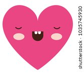 cute heart love kawaii character | Shutterstock .eps vector #1035745930
