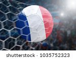 scoring a goal  french soccer... | Shutterstock . vector #1035752323