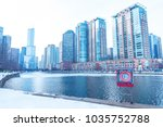chicago downtown residential... | Shutterstock . vector #1035752788