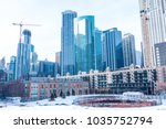 chicago downtown residential... | Shutterstock . vector #1035752794