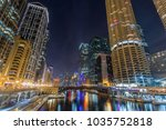 chicago downtown  city street...   Shutterstock . vector #1035752818