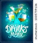 drinks menu design with... | Shutterstock .eps vector #1035759136