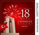 18 march canakkale victory day. ... | Shutterstock .eps vector #1035774940