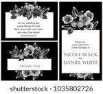 romantic invitation. wedding ... | Shutterstock . vector #1035802726